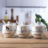 調味罐 陶瓷調味罐韓式調味盒瓶三件套裝調料罐盒瓶鹽罐廚房用品用具【美物居家館】