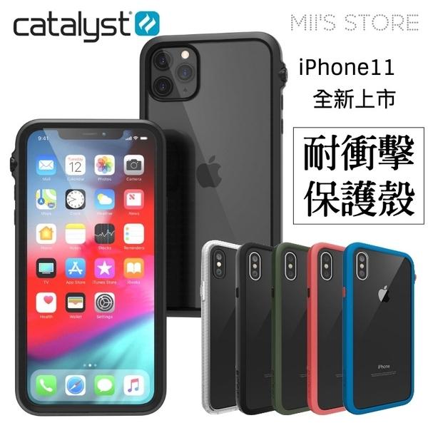 CATALYST 耐衝擊 2019 iPhone11 5.8吋 6.1吋 Pro 防摔保護殼 手機殼 3米防摔 附掛繩