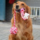 狗玩具 耐咬狗狗磨牙玩具 動物繩球寵物玩具貓玩具泰迪金毛狗咬膠 卡布奇诺