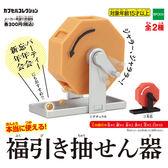 全套2款【日本正版】迷你福引搖珠機 扭蛋 轉蛋 日本搖獎機 搖珠機 抽獎機 EPOCH - 617705