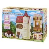 【麗嬰 日本 EPOCH】Sylvanian Family 森林家族 紅頂電梯屋 禮盒組 EP14451
