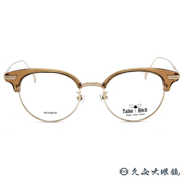 Tailor:Hitch 眼鏡 日本手工 鈦 近視眼鏡 PATTERN X-11 S-13 透膚-金 久必大眼鏡
