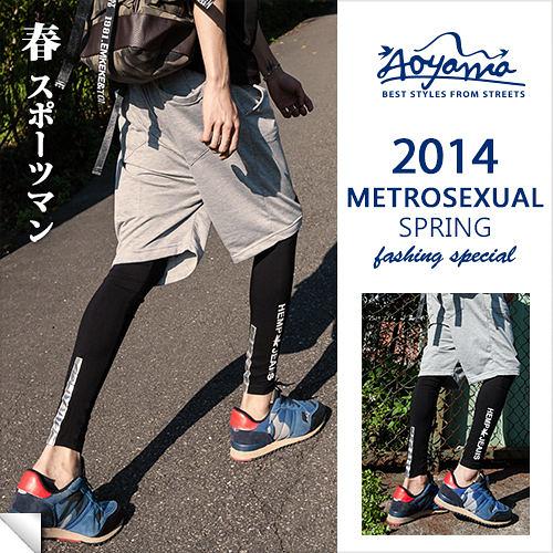 內搭褲【A88828】歐美街頭運動風 反光條印花造型內搭褲 (2色)權志龍 GD Legging