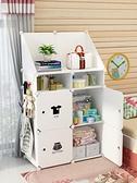 簡易組裝小塑料收納掛衣櫃兒童多功能儲物櫃卡通櫃子組合全鋼架布ATF 探索先鋒
