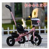 兒童三輪車1--3--5自行車輕便手推車男女寶寶腳踏車 igo 露露日記