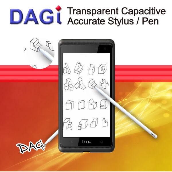 iPad Pro Air Mini 平板電腦 iPhone X XS Max XR 8 plus 智慧手機 平板 通用之透明 電容觸控筆 電容筆 Dagi P301