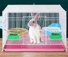 兔子籠 兔籠荷蘭豬籠豚鼠籠鴿子籠兔子籠家用室內帶廁所TW【快速出貨八折鉅惠】