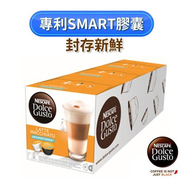 雀巢-無糖拿鐵咖啡膠囊 (48顆/24杯)