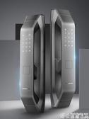 熱賣電子鎖德施曼Q5全自動智慧指紋鎖家用防盜門密碼鎖智慧鎖電子門鎖LX 博世