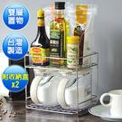 BO雜貨【SV8026】皇家雙格調味架廚房收納 萬用架 置物架 儲物架 分隔架 整理架 ST-3017