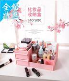 化妝箱 女化妝品收納盒桌面化妝品收納盒學生梳妝台桌上小號宿【尾牙八折免運】