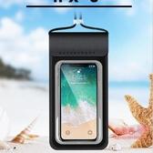 手機防水袋 潛水套觸屏游泳漂流外賣防水手機殼包蘋果華為oppo通用 5色 雙12提前購