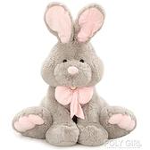邦尼兔子公仔玩偶大號毛絨玩具布娃娃可愛睡覺抱女孩萌韓國 ATF 喜迎新春