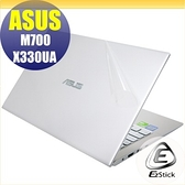 【Ezstick】ASUS M700-X330UA 二代透氣機身保護貼(含上蓋貼、鍵盤週圍貼、底部貼)DIY 包膜