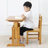 竹山下學習桌學生寫字桌椅套裝小學生寫字臺可升降楠竹兒童書桌igo   易家樂