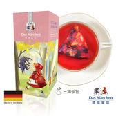 歐森 德國童話 貴族水果茶茶包 (15入/盒)
