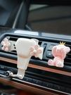 可愛車載手機支架汽車出風口用手機架導航架卡通車內車上支撐架女