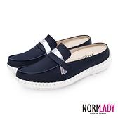 真皮穆勒鞋 拖鞋 俐落知性風格全真皮磁石內增高氣墊球囊穆勒鞋-MIT手工鞋(深藍銀) Normlady 諾蕾蒂
