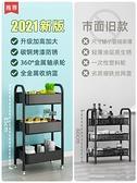 小推車置物架落地廚房浴室移動零食衛生間多層臥室床頭收納儲物架