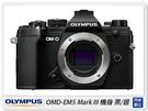Olympus E-M5 Mark III Body 機身 黑/銀(EM5 M3,公司貨)