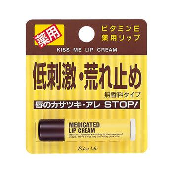 (出清)Kiss Me 奇士美 乾荒禁止 護唇膏 2.5g【UR8D】