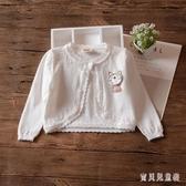 款女童披肩鏤空針織衫薄毛衣寶寶百搭開衫嬰幼兒童夏季防曬衫IP765『寶貝兒童裝』