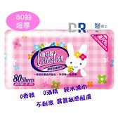 【醫博士】康乃馨 寶寶潔膚濕巾補充包 80片x12包/箱 (兔子) ※宅配賣場