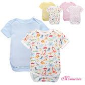 Moms care透氣網眼三角包屁衣 兩件組 爬爬服 連身裝 嬰兒服