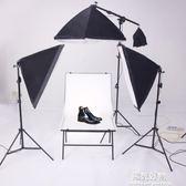 攝影棚led拍攝台小型簡易產品拍照道具器材柔光燈箱補光燈箱 NMS陽光好物
