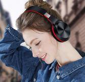 U8無線藍芽耳機頭戴式手機電腦運動音樂游戲耳麥