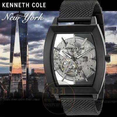Kenneth Cole國際品牌都會尊爵鏤空紳士機械時尚腕錶KC10031270公司貨/設計師/禮物/精品