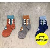蒂巴蕾 暖足兔羊毛襪-英倫DP22133【康是美】