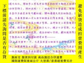 二手書博民逛書店日文原版罕見我的女神 Poster BOX 超重超巨大 藤島康介
