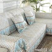 歐式沙發墊四季通用布藝防滑簡約現代坐墊全包萬能沙發套罩全蓋   (pink Q 時尚女裝)