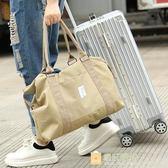 旅行包行李包女手提短途旅行袋大容量多功能健身包正韓休閒單肩包  全館滿千89折