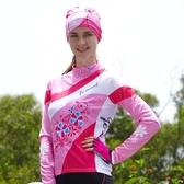 夏季長袖騎行服套裝女山地車公路騎行裝備【步行者戶外生活館】