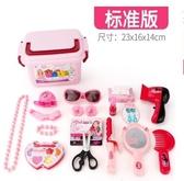 仿真兒童化妝品禮盒套裝3-4-5歲6小女孩女童公主梳妝臺過家家玩具