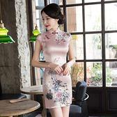 黑五好物節  短款旗袍夏季2018新款少女中式改良復古修身顯瘦日常中國風連身裙  無糖工作室