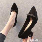 尖頭單鞋女2019新款春季韓版職場黑色高跟鞋粗跟女士一腳蹬小皮鞋『美優小屋』