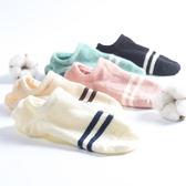雙十二狂歡 襪子女船襪女純棉隱形襪短襪淺口韓國可愛夏季薄款硅膠防滑棉襪套 挪威森林