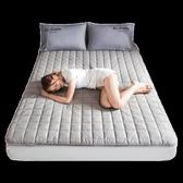 全棉床墊軟墊床褥褥子墊被雙人家用臥室加厚墊子保護墊薄款【快速出貨八折搶購】