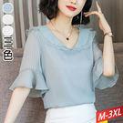 雙層娃娃領直線紋喇叭袖上衣(3色)M~3...