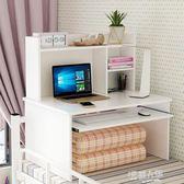 床上電腦桌書桌學習小桌子懶人桌大學生上鋪宿舍簡約電腦做桌 9號潮人館