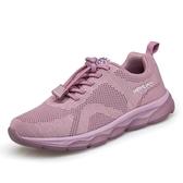運動鞋 厚底 秋季中年人女平底百搭媽媽鞋軟底防滑舒適中老年休閒健步鞋