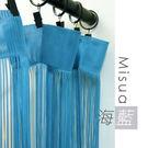 Misua線簾-海藍色 90×245cm 附伸縮桿 可用作門簾/窗簾/隔間簾/裝飾簾/台灣製MIT