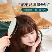 梳子女氣囊墊按摩款家用直捲發學生韓版可愛防脫靜電木梳頭皮 【快速出貨】