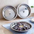 【TT】不鏽鋼餃子盤廚房瀝水大盤子 家用餐具餐盤圓形托盤水果盤
