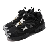 Reebok 休閒鞋 Insta Pump Fury OG MU Icon Pack 黑 灰 男鞋 運動鞋 【PUMP306】 FV0417