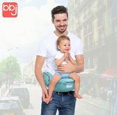 嬰兒背帶寶寶腰凳單凳前抱式透氣四季通用新生兒童抱小孩坐凳【中秋節好康搶購】