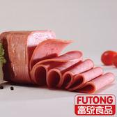 【富統食品】三明治火腿(B) (1KG/包;約130片;邊長約6cm)